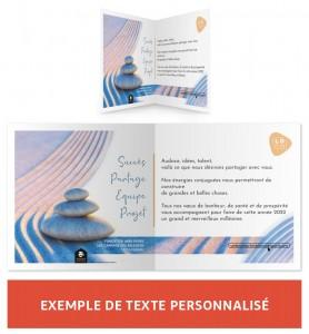 Personnalisation vœux cairns galets