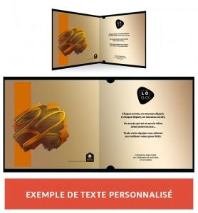 Personnalisation vœux feuille d'or